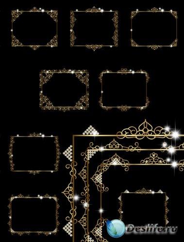 Рамки вырезы узорные с блёстками psd прозрачный фон