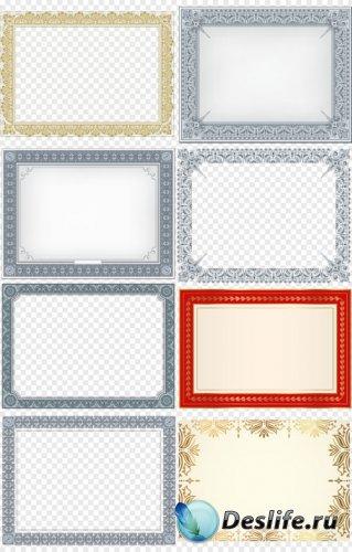 Рамки вырезы PSD и рамки с фоном для текста на прозрачном фоне