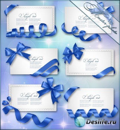 Многослойный PSD исходник для фотошопа - Пригласительные открытки