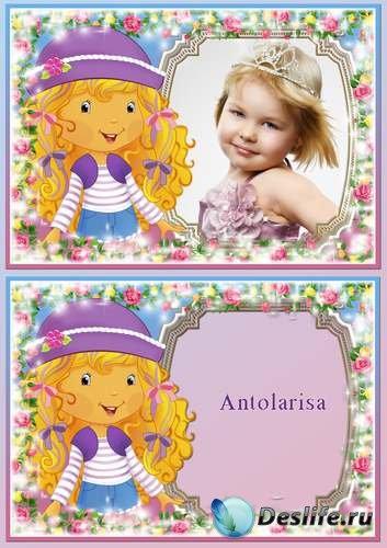 Детская  фоторамка для девочек