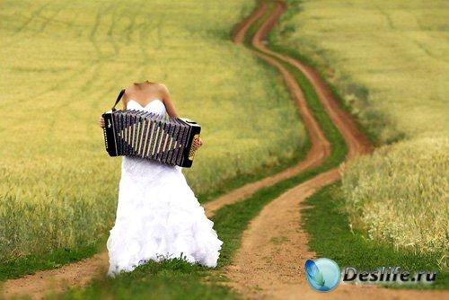 Костюм для фото - В свадебном платье на природе, играя на аккордеоне
