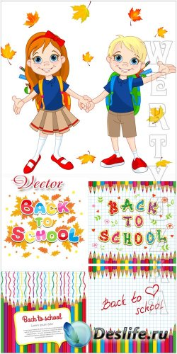 Дети идут в школу / Children go to school - vector clipart