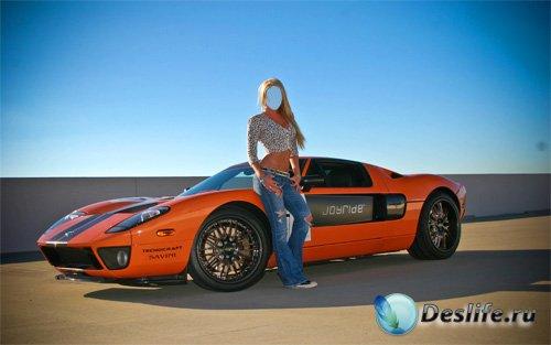 Костюм для фото - Стройная девушка возле спортивного авто