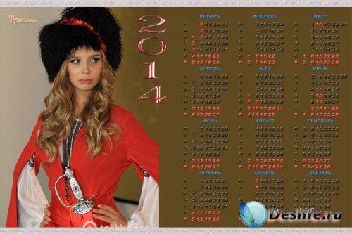 Календарь на 2014 год - красная казачка