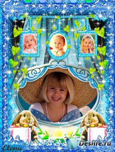 Детская рамка для фотошопа - С первых дней