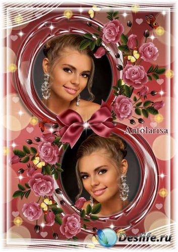 Нежная рамка на 2 фотографии с розами, бабочками и бантом