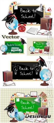 Школьная доска, школьные принадлежности в векторе / School board, school su ...