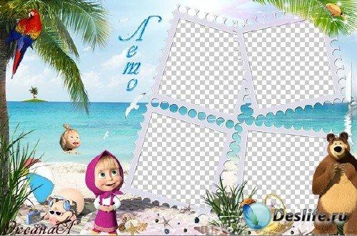 Рамка для 4 фото – Здравствуй, море. Это я -  Маша