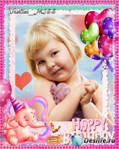 Детская фоторамка срозовым слоном - С днём рождения