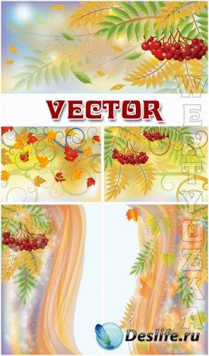 Осенние фоны с красной рябиной / Autumn background with a red sorbus - vect ...