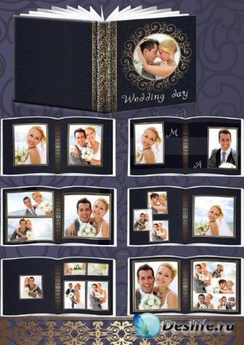 Свадебная фотокнига - Wedding day