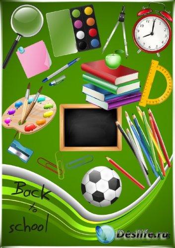 Многослойный psd исходник с школьными принадлежностями - ручка,карандаши,до ...