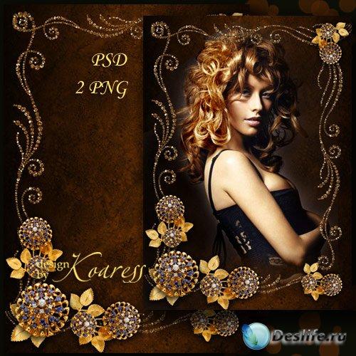 Гламурная женская рамка для фотошопа - Золотой орнамент на портрете
