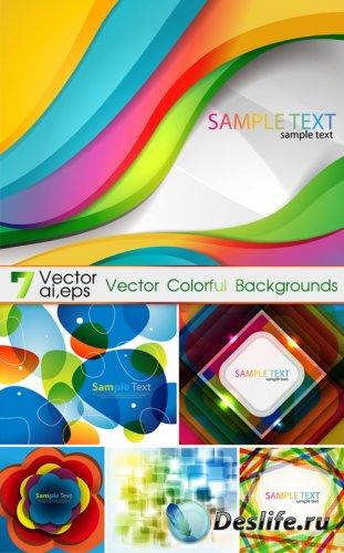 Абстрактные радужные фоны - векторный клипарт