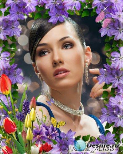 Цветочная рамка - Все цветы мира для тебяе
