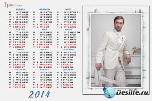 Календарь на 2014 год с рамочкой – Настоящий мачо