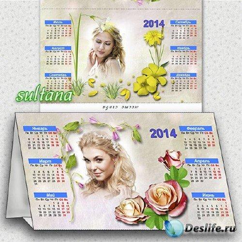 Настольный календарь-домик с вырезом для фото на 2014 год