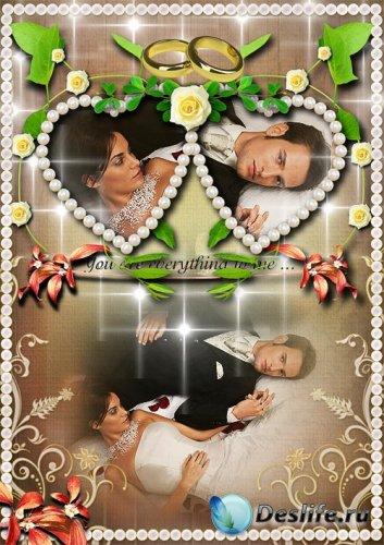 Рамка для свадебных фотографий – мы всегда будем вместе