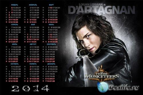Календарь на 2014 год - Мушкетеры, Дартаньян
