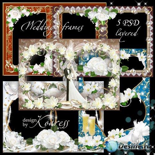 Набор свадебных фоторамок для 2 фото - Два сердца бьются как одно