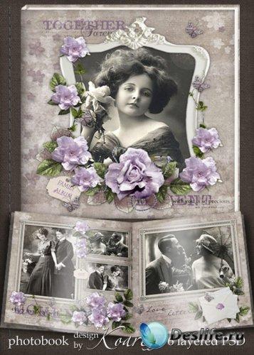 Романтическая винтажная фотокнига - Письма о любви, семейная история