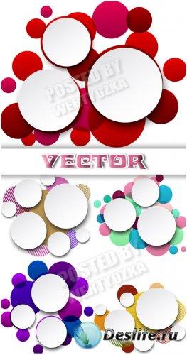 Круглые цветные элементы / Round colored elements - vector