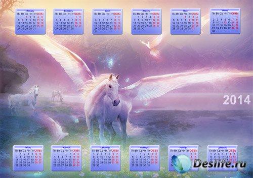 Настенный календарь - В сказочной стране