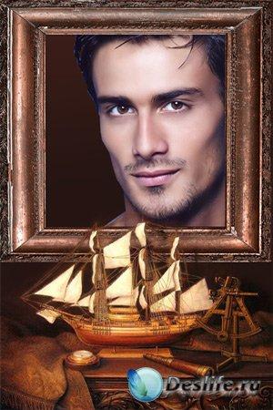 Рамка мужская – Романтика океана