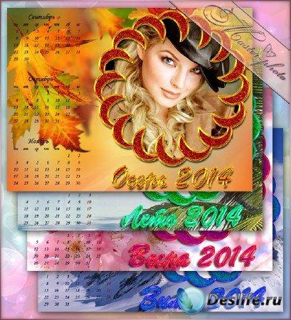 Набор рамка-календарь для photoshop - Сезонный на 2014 год