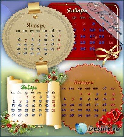 Календарная сетка для дизайнера - 2014 прекрасных моментов