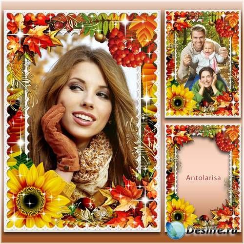 Рамка для фото – Наступила осень