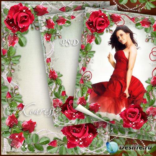 Романтическая цветочная фоторамка - Среди душистых красных роз
