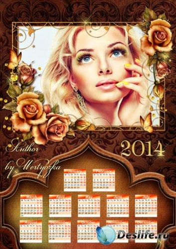 Календарь рамка 2014 - Золотые розы и бабочки