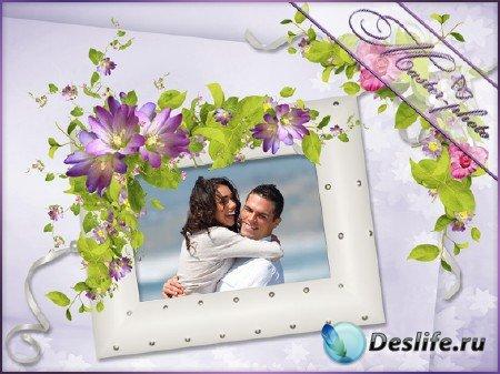 Рамка романтическая для фотошопа - Чувственные воспоминания