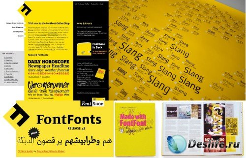 FontFont - Complete Library