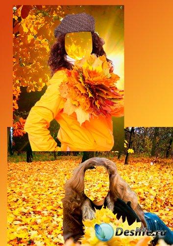 Костюмы для фотошоп – Осень золотая