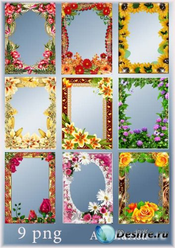 Набор цветочных рамок для фото №2