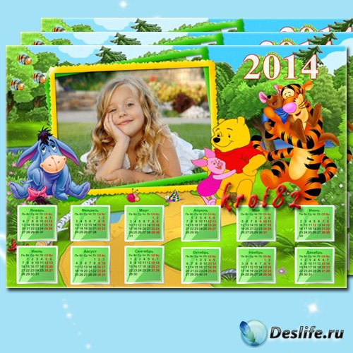 Детский календарь для фотошопа на 2014 год – Веселые друзья Винни Пуха