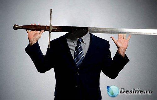 Костюм для фотошопа - В костюме с мечом в руках