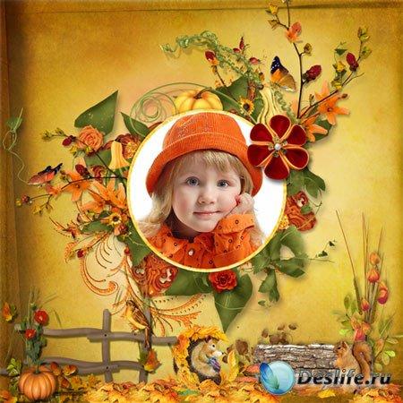 Рамка детская – Заглянула осень в сад