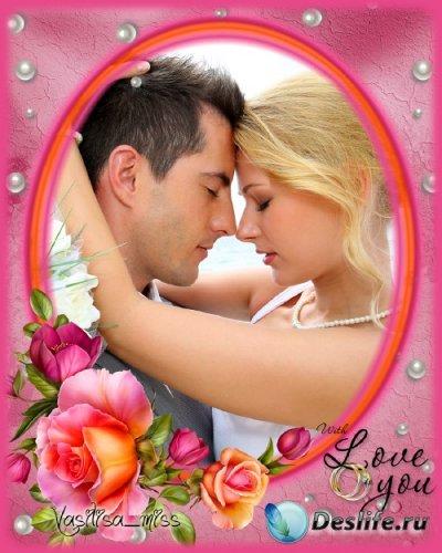 Свадебная рамка - Будь всегда со мной, любимый