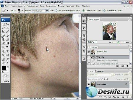 Photoshop видеоурок - Профессиональная ретушь