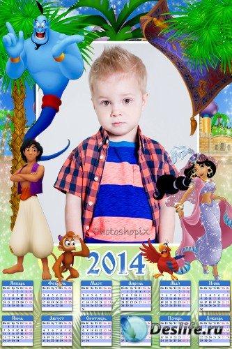 Детский календарь на 2014 год - Алладин и верные друзья
