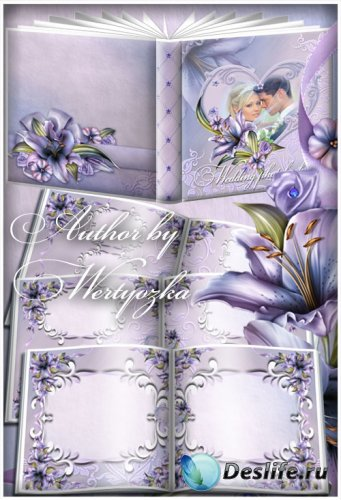 Свадебная цветочная фотокнига - Лиловые лилии