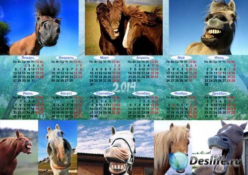 Календарь - Весёлые лошади