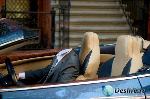 Костюм для фотошопа - В костюме за рулем престижного авто