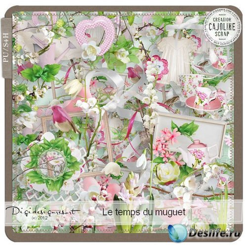 Очаровательный цветочный скрап-комплект - Ландышевая пора