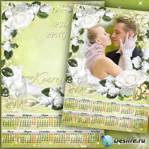 Романтический свадебный календарь на 2014 год с рамкой для фото - Розы бело ...