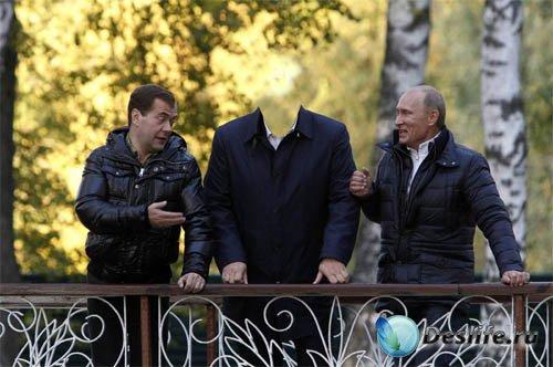 Мужской костюм - Встреча с главами России