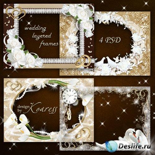 Набор из 4 многослойных свадебных рамок для фото - Созвездие Любви